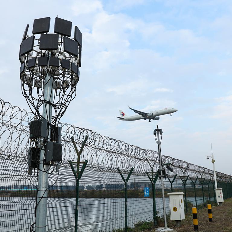 Drohnenabwehr Flughafen AeroScope